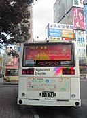 ndb shopバス広告写真_バッグ&財布