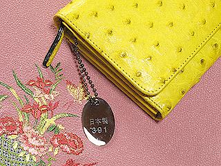 JRAタッグ付オースリリッチ長財布(日本製)