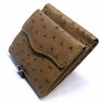 オーストリッチ二つ折り財布・小銭入れ(カンゴ)