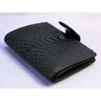 パイソン帯付財布(クロ)