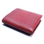 リザード二つ折り財布(赤)
