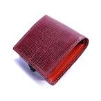 リザード財布・二つ折り(赤)